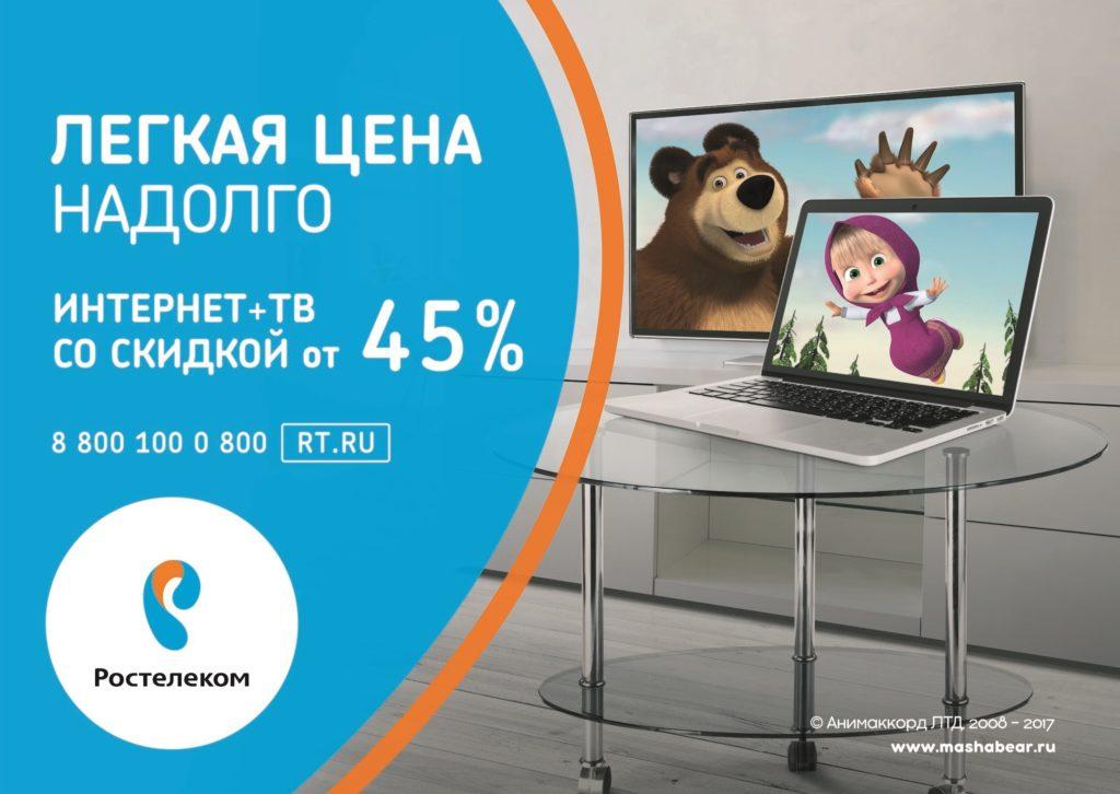 RT_Light_price_a3_hor_CS4