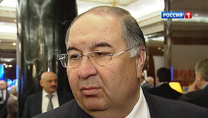 Алишер Усманов иЧулпан Хаматова стали почетными гражданами Казани
