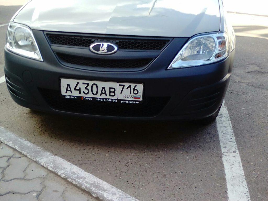 ГИБДД Татарстана начала выдавать номера машин с регионом «716»
