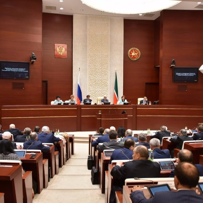 госсовет рт заседание депутаты