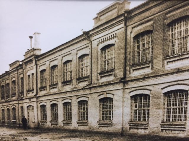 старое здание ик2 казань