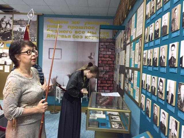 экскурсия музей ик2 ольга александрова