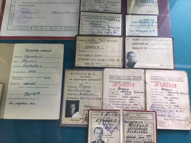 личные документы сотрудников ик 2