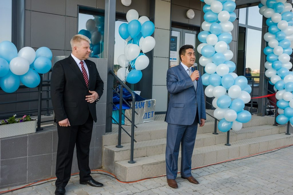 new-office-opening-ceremony