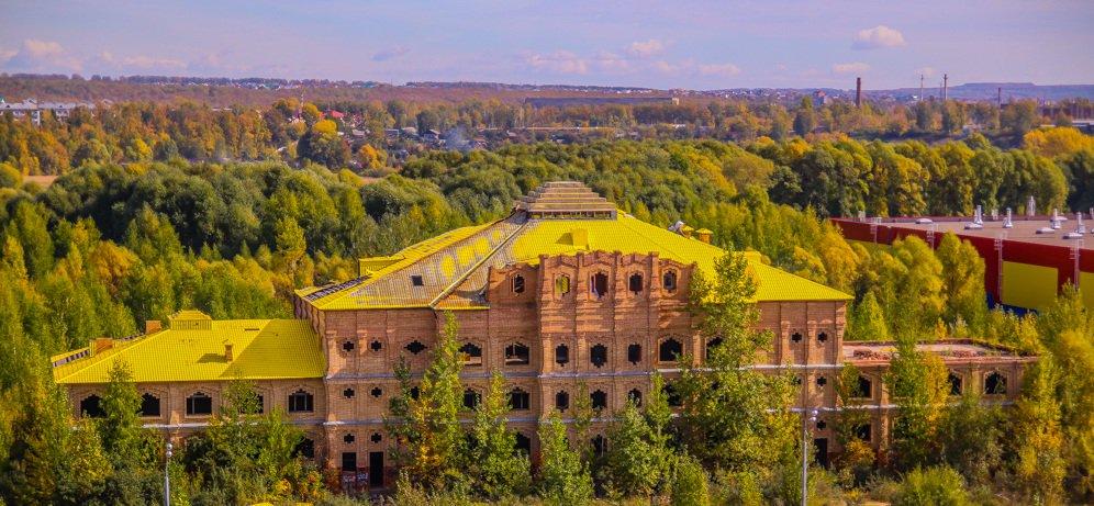 российский ведический университет казань фото