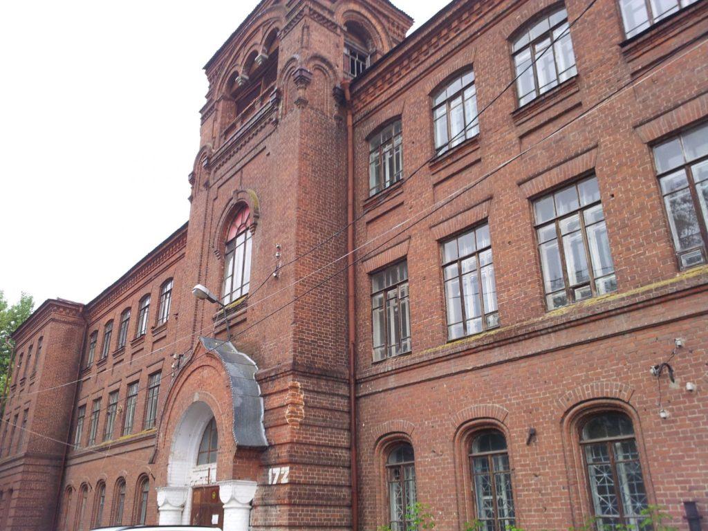 бывшая школа № 94