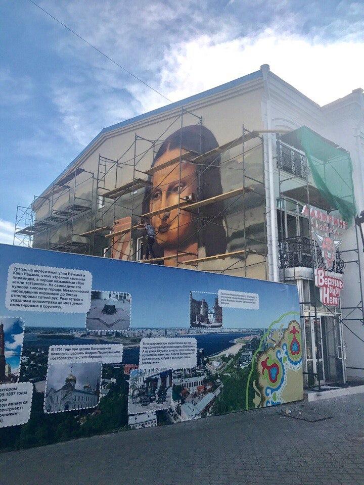 граффити на баумана