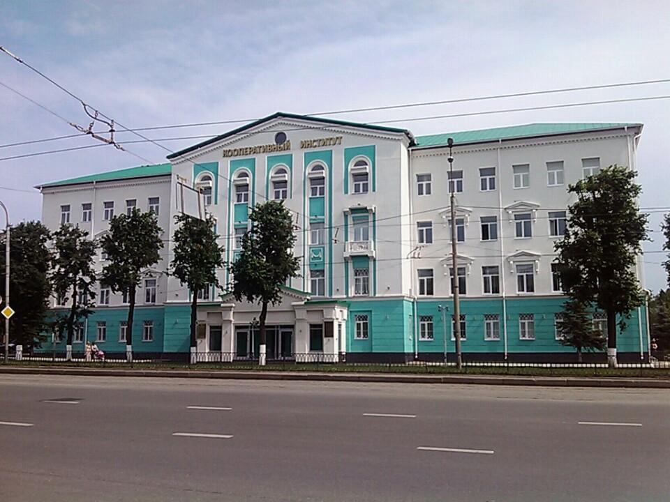 кооперативный институт казань