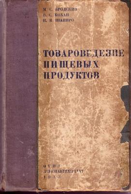 ____brodski1