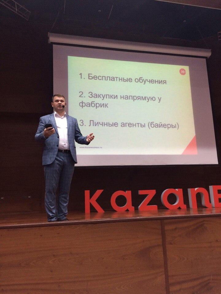kazan express 2