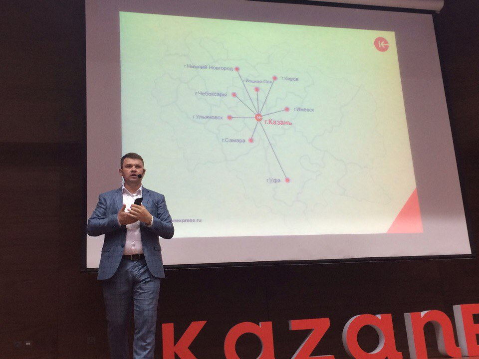 kazan express 5