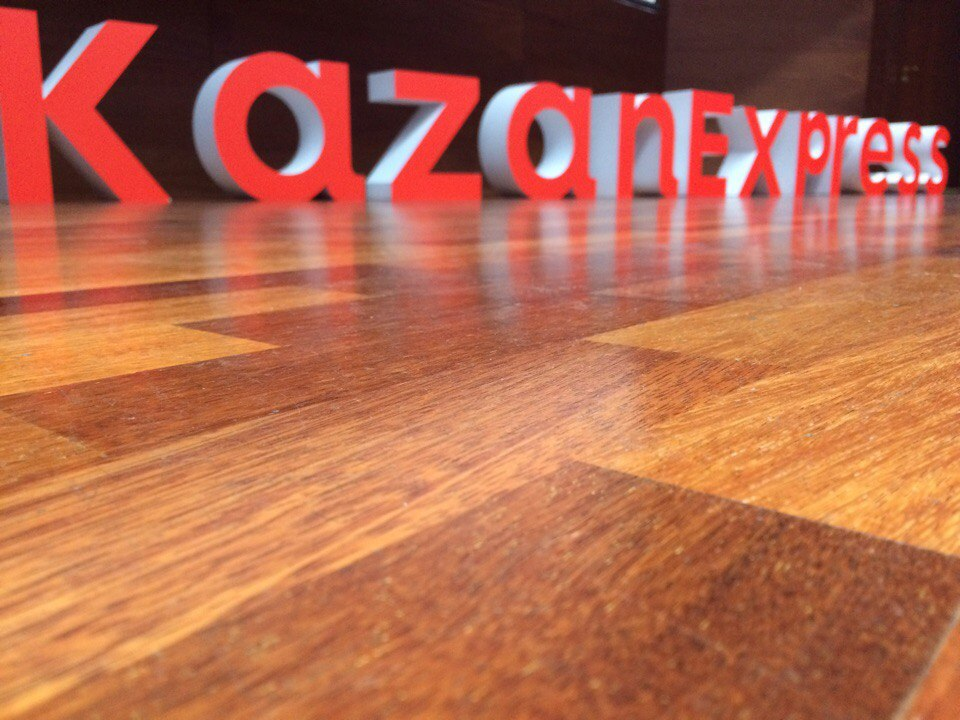 kazan express