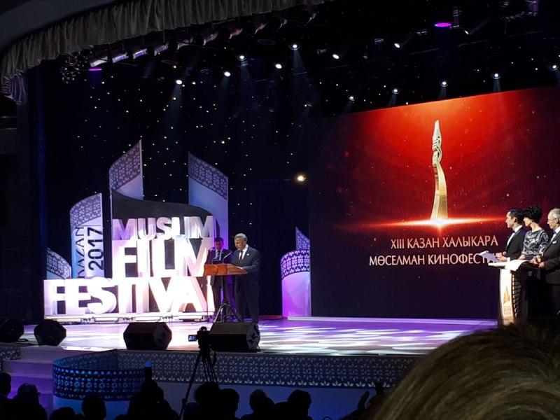 В Казани торжественно открылся XIII Казанский международный фестиваль мусульманского кино