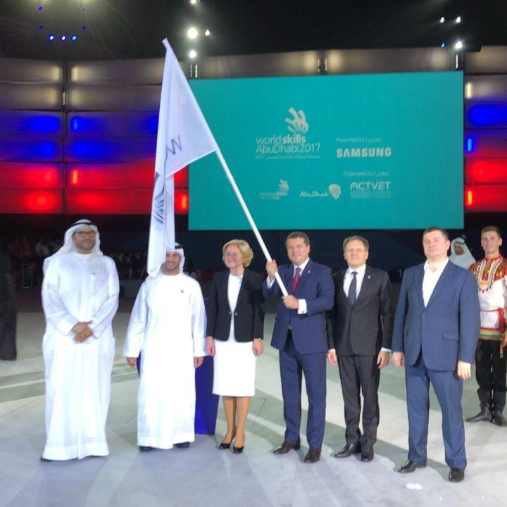 флаг чемпионата WorldSkills-2019