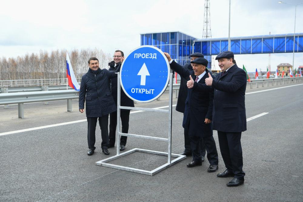 ВТатарстане сегодня откроют сразу две большие дороги