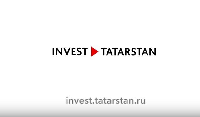 инвест татарстан