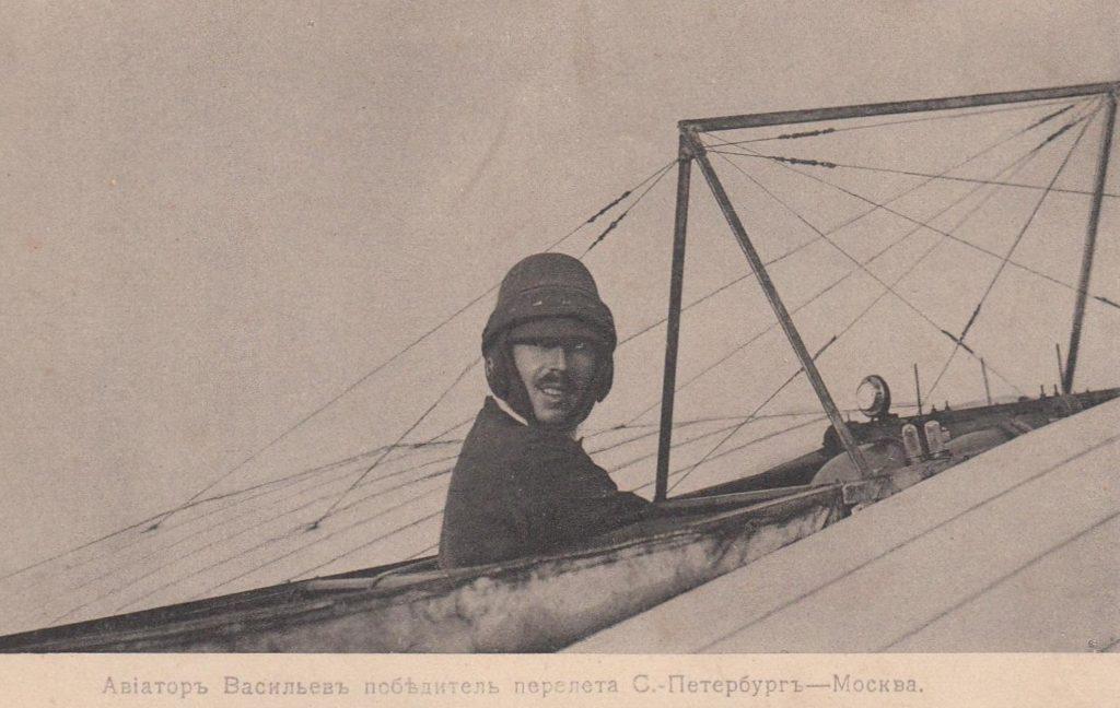 2.Aviator-Vasilev.