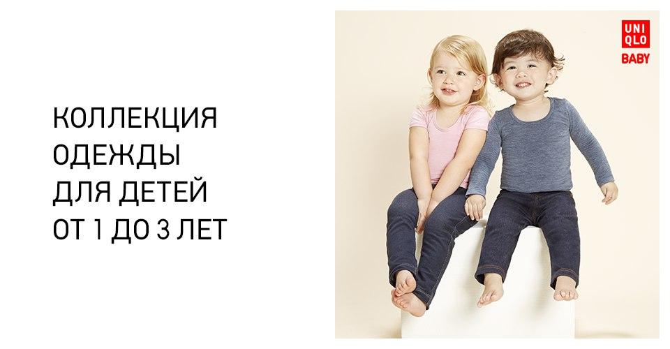 Uniqlo казань магазин 10