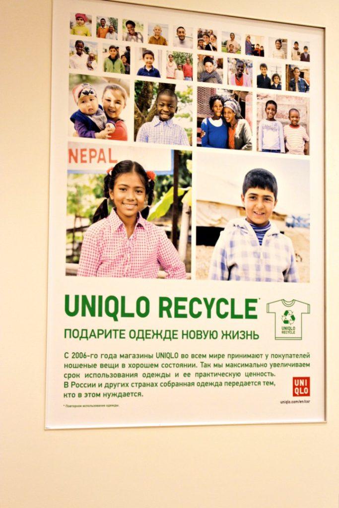 Uniqlo казань магазин