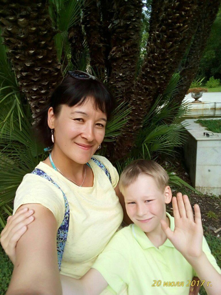 Зульфия Ушакова и ее сын
