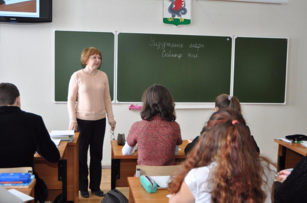 татарский язык огэ школа класс