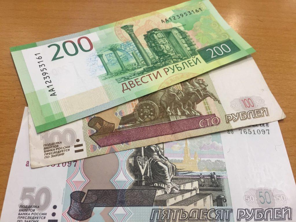 200 рублей банкнота новая