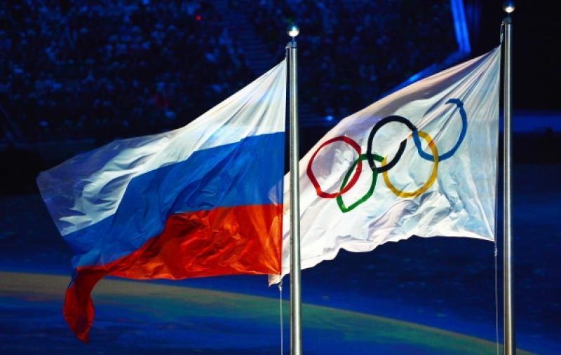 Олмипиада флаги россии