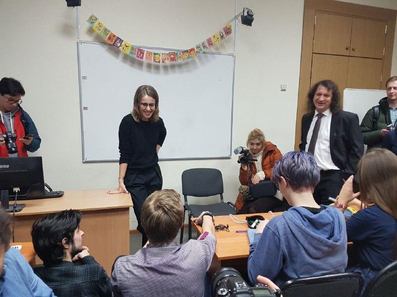Собчак школа солнце Шмаков