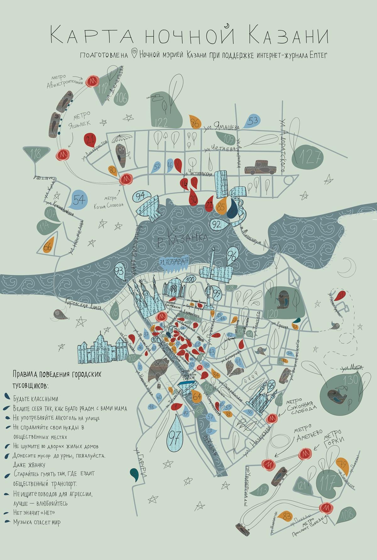 карта ночной жизни города