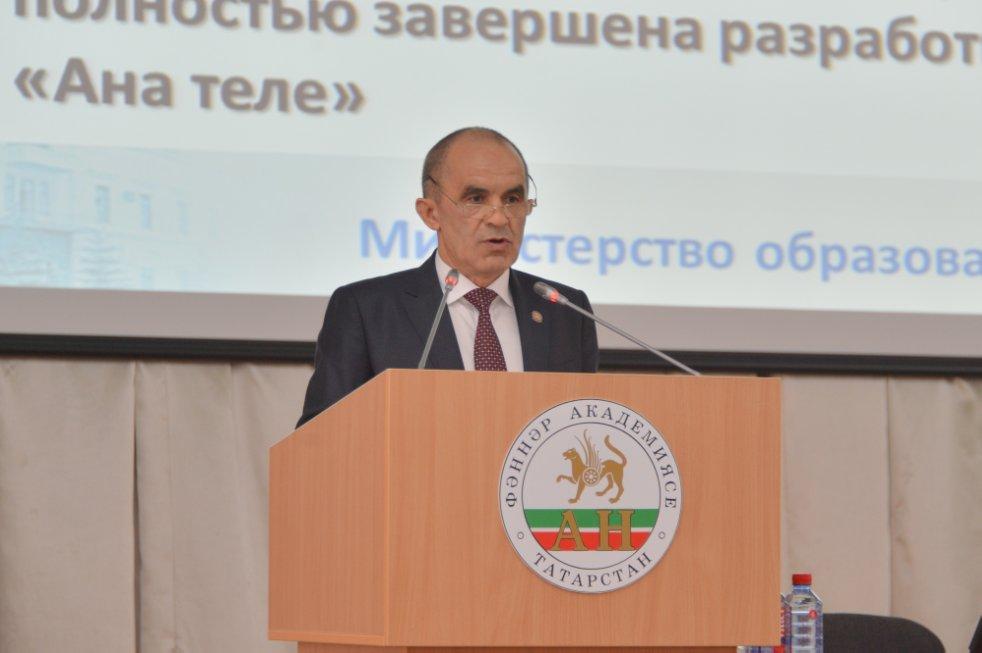 энгель фаттахов министр