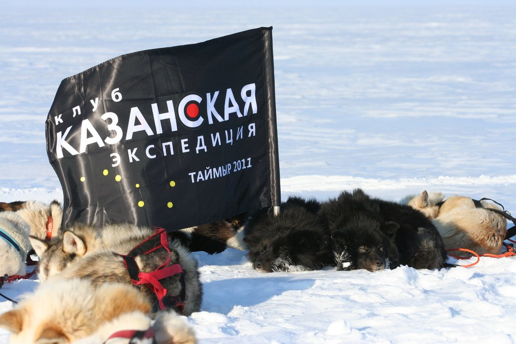 казанская экспедиция клуб