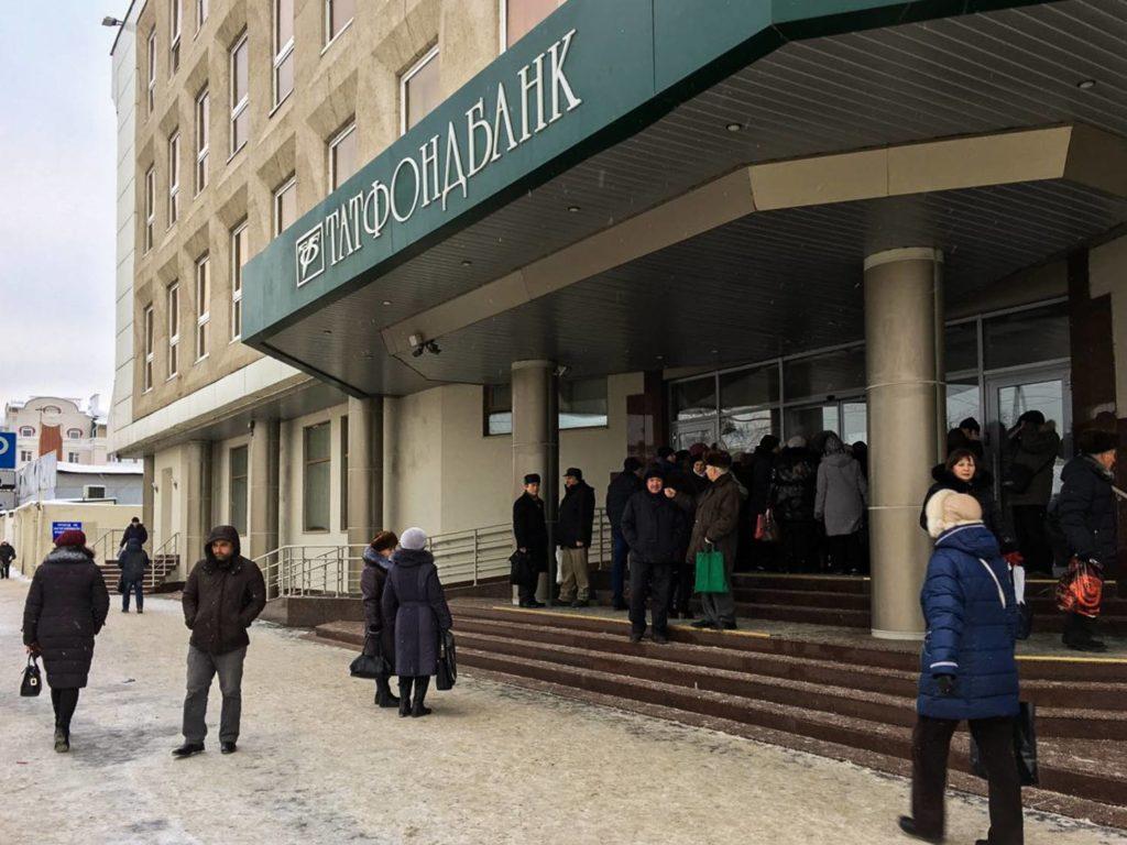 «Татфондбанк» потребовал от 2-х компаний практически 1 млрд. руб.