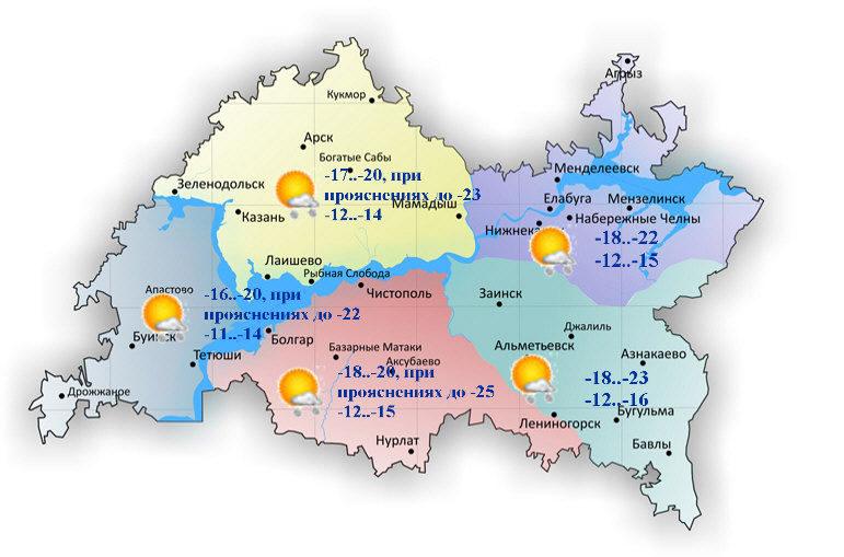 Слабый снег итуман ожидаются 18 января месяца по Татарстану