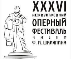 Шаляпинский фестиваль откроет «Набукко» Верди