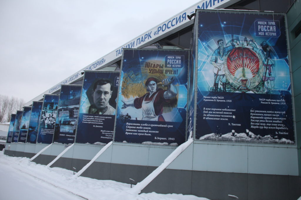 россия моя история казань 5