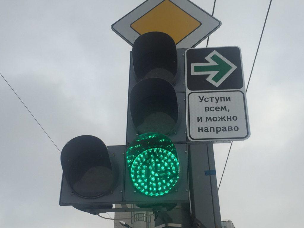 светофор стрелка пешеходы казань 3