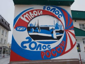 граффити к выборам