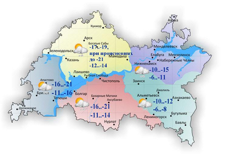 ВНижнекамске 4февраля прогнозируют самым снежным днем месяца