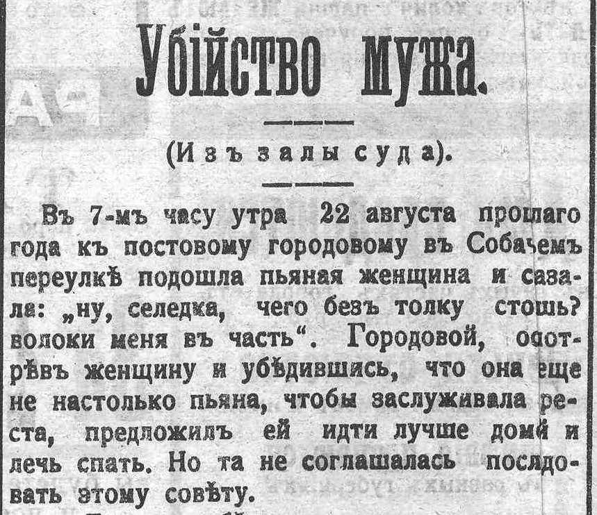 1914-42-312