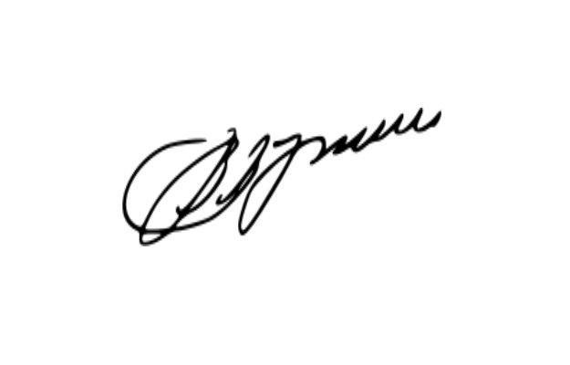 автограф путина