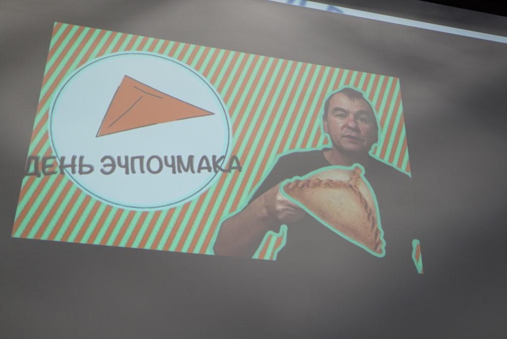 Минниханов даст 10 млн руб. насъемки фильма «День эчпочмака»