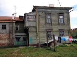 старый дом чистополь