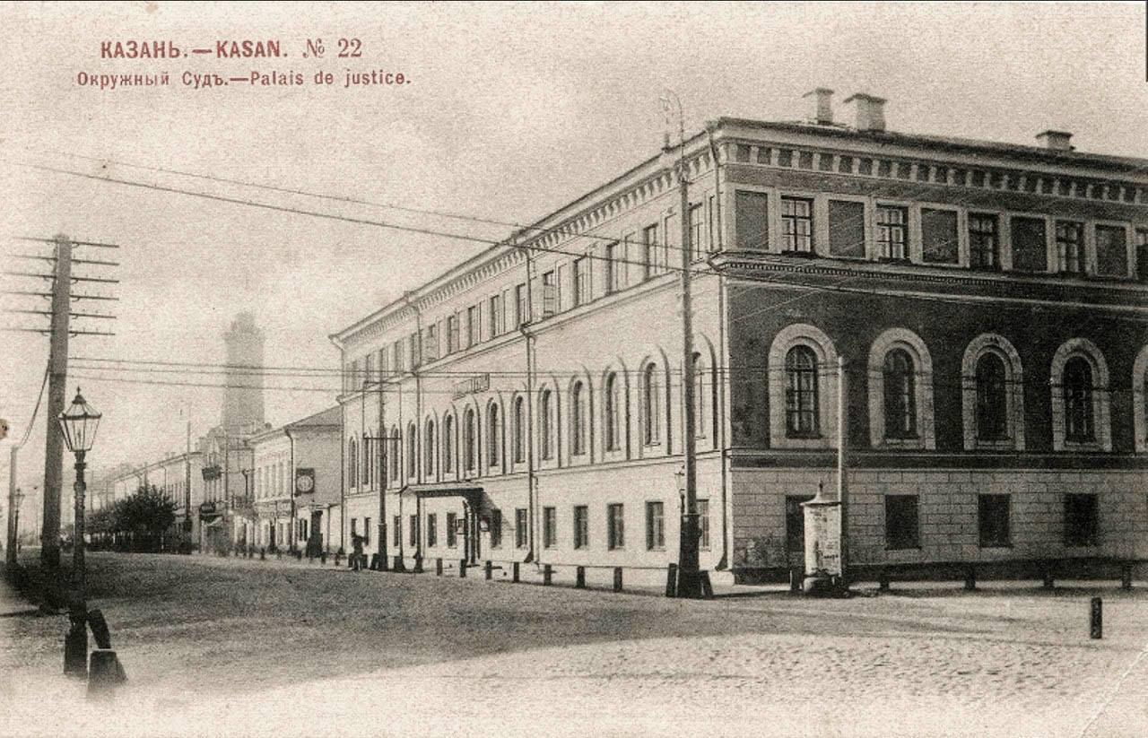 окруж. суд