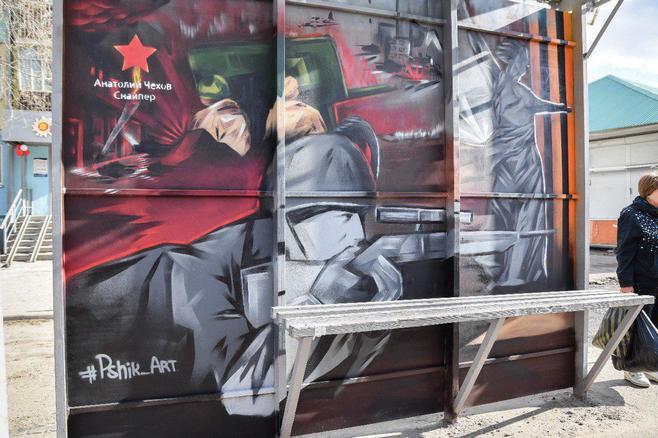 Снайпер граффити
