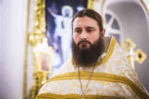 иеромонах гавриил