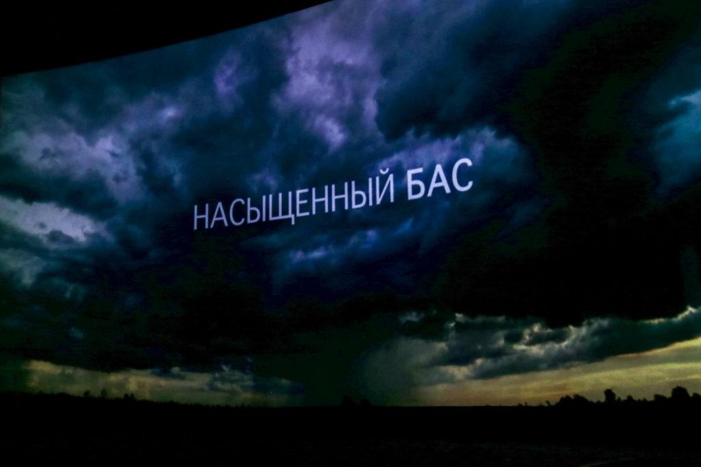 Первый в Казани муниципальный кинотеатр заработает 1 июня