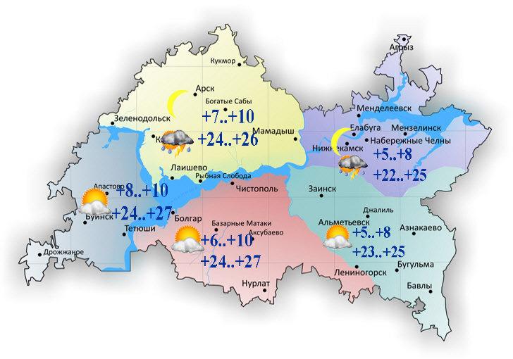Синоптики предупредили татарстанцев о грозе 15 мая