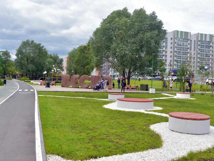 парк весна