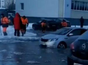 затопило дорогу авария