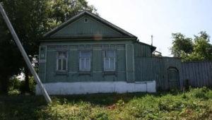 дом федина